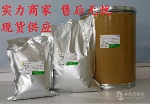 竹叶抗氧化物食品添加剂厂家