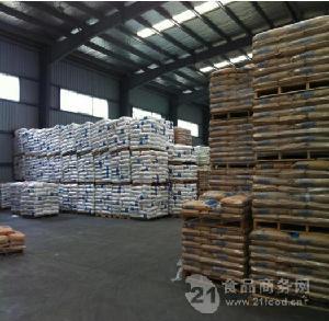 食用异麦芽酮糖生产厂家