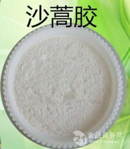 促销优质沙蒿胶  沙蒿籽胶 保证质量  厂家直销  食品级