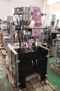 供应颗粒定量称重包装机