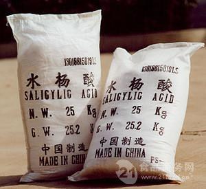 优质水杨酸生产厂家