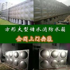山東定制方形拼裝水箱