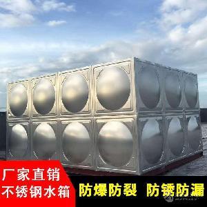 304不銹鋼方形家用防水生活水箱
