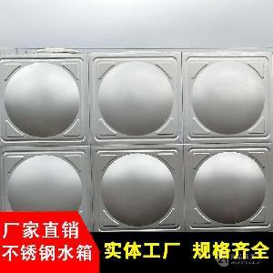 不銹鋼組合式水箱專業加工制造