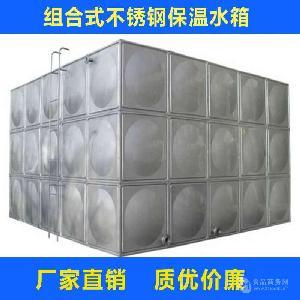 專業供應訂做裝配式不銹鋼消防水箱