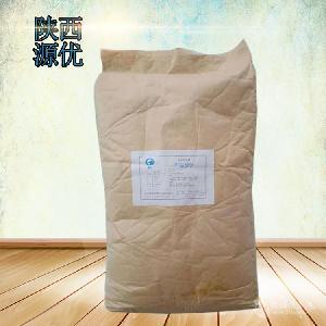 谷氨酸鈉(生產廠家),食品級谷氨酸鈉(價格)