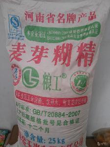 麦芽糊精生产厂家麦芽糊精厂家