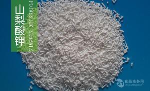 天柱牌山梨酸钾生产厂家糕点保鲜防腐剂山梨酸钾专用
