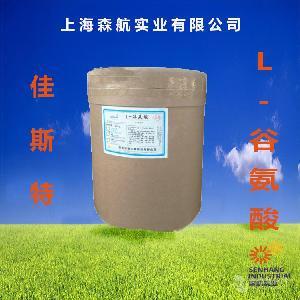 供应 现货食品级L-谷氨酸 谷氨酸氨基酸 正品营养增补剂