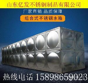山東專業定制工廠生活保溫不銹鋼水箱