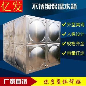 直供不銹鋼水箱可定制
