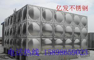 不銹鋼304臥式保溫水箱 開增值稅專用發票