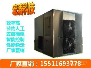 河粉空氣能熱泵烘干機廠家直銷全自動高智能烘干房干燥房特價