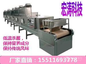 磨牙牛棒骨烘干机肉肠干燥设备节能环保烘干设备