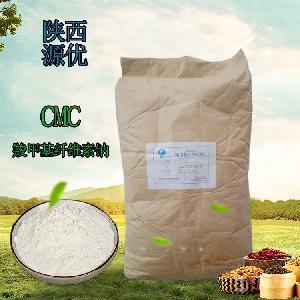 羧甲基纤维素钠(生产厂家),CMC(价格)