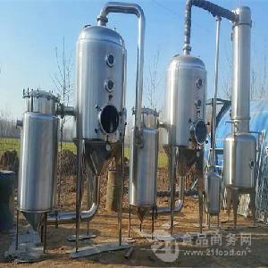 二手三效蒸发器回收厂家