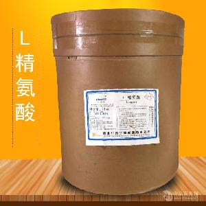 食品级L-精氨酸现货供应精氨酸