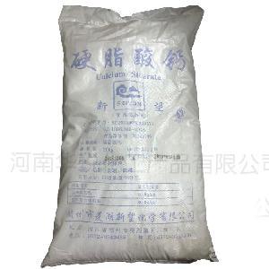 硬脂酸钙的用量 使用添加量 参考量