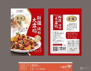 米楊餐飲飯店專用新疆特色大盤雞辣子雞調料粉狀廠家直銷