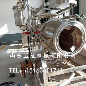 陕西榆林 大枣真空油炸机 每小时炸100kg