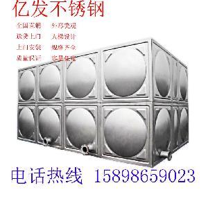 不銹鋼水箱全國送貨上門安裝