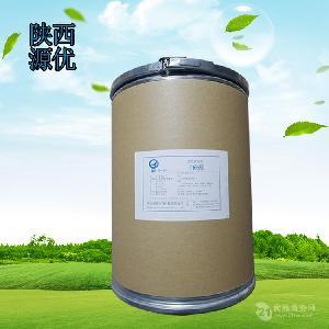 牛磺酸生產廠家,牛磺酸