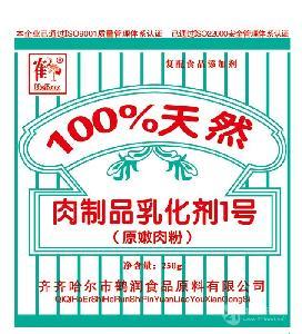 肉制品乳化剂I号价格