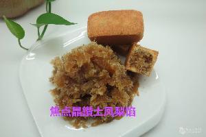 烘焙原料  焦点凤梨馅料(晶钻) 5KG/包