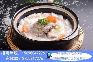 万和春排骨砂锅米饭加盟代理要多少钱