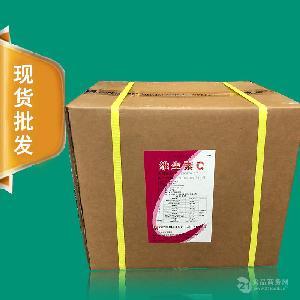 抗氧化剂 维生素C 食品级 护色剂 抗坏血酸