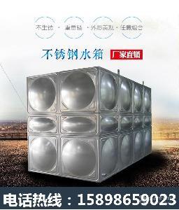 304不銹鋼組合式方形水箱加工定制