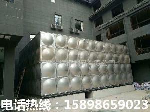 組合式不銹鋼拼裝水箱加工定制