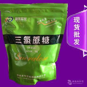 甜味劑三氯蔗糖生產
