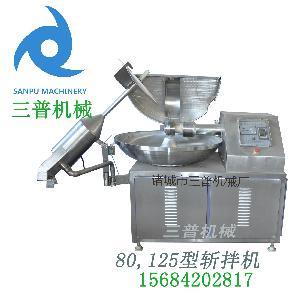 台湾烤肠鱼豆腐斩拌机设备,变频式高频率转速斩拌机