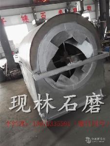 现林石磨专业定制厂家直销燃气炒锅 滚筛