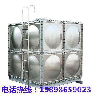 專業定制加工家用冷水箱