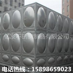 厂家定制生产304不锈钢水塔