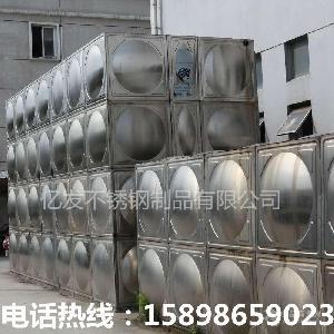10噸不銹鋼冷熱儲存水箱 可加工定制