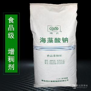 海藻酸鈉 明月海藻酸鈉生產廠家