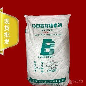 羧甲基纤维素钠 含量99%CMC 食品添加剂