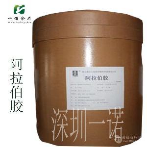 魔芋精粉 現貨供應  魔芋精粉 價格-價格