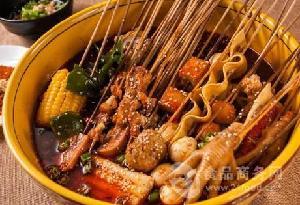 烫锅鲜砂锅串串加盟费是多少