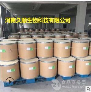 食品级 山梨酸钾 厂家