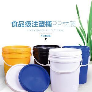 25L食品级塑料桶 25升塑料圆桶价格