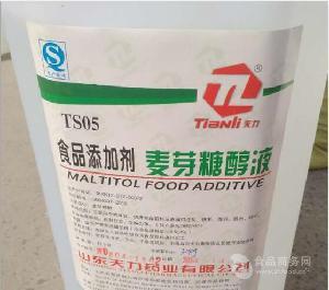 麦芽糖醇液生产厂家麦芽糖醇液厂家