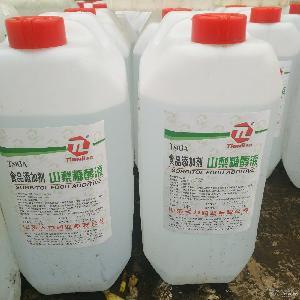食品级山梨糖醇液生产厂家