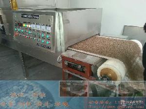 油茶籽烘干烘烤機