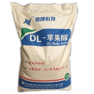 DL-蘋果酸廠家