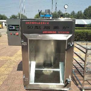 烟熏豆干机器