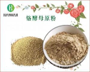 富铬酵母原粉99% 酵母提取物 营养强化剂 食品级